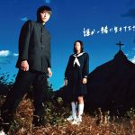 Dead Run (Sabu - 2005)